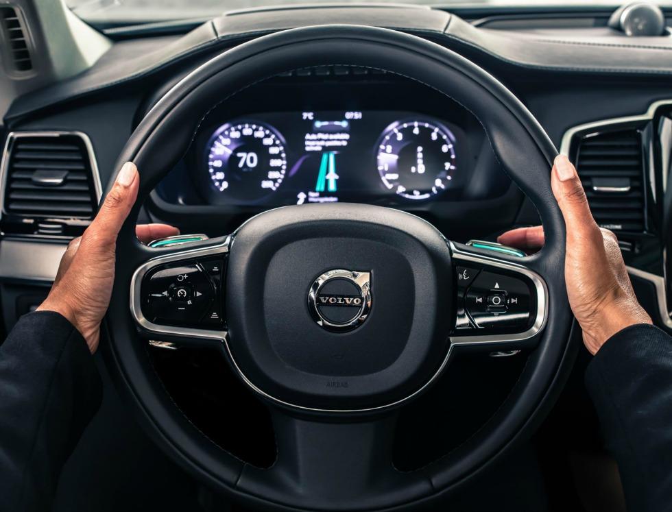 intellisafe_auto_pilot_interface